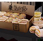 box o sandwiches